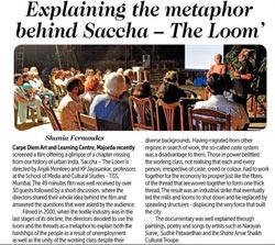 Saccha - The Loom