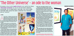 The Other Universe